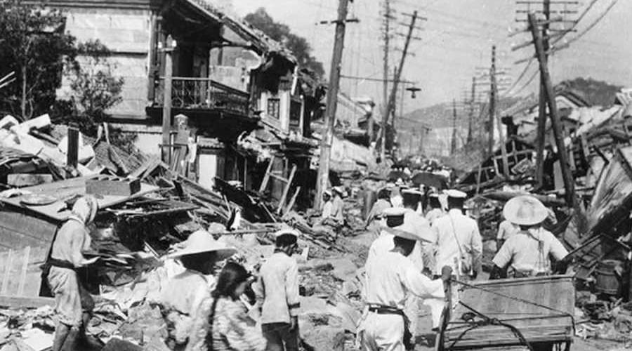 Jordbävningen i Haiyuan |Historiens värsta naturkatastrofer